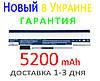 Аккумулятор батарея UM09H56 UM08H70 UM09H73 UM09H75 UM09G31 UM09G51 ACER UM09H31 UM09H36 UM09H51