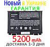 Аккумулятор батарея ASUS A32-F82 A32-F52 L0690L6 L0A2016 07G016AP1875 70NLF1B2000Y 70-NLF1B2000Y