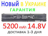 Аккумулятор батарея 70-NA51B2100 90-NA51B1000 90-NA51B2000 90-NA51B2100 90-NA51B2200 90-NA52B2000