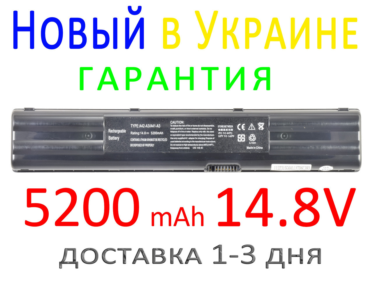 Аккумулятор батарея 70-NFH5B2000M ASUS A42-A3 A3000 A6 A6000 A3 Z91 Z9100 70-NA51B1100