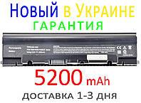 Аккумулятор батарея ASUS A32-1025 A31-1025
