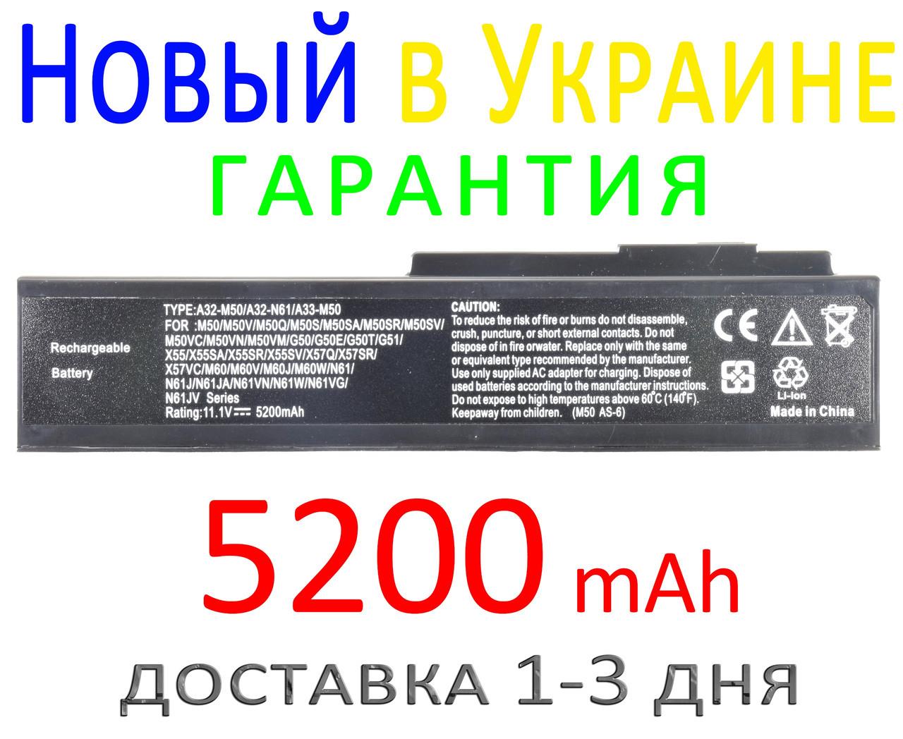 Аккумулятор батарея 90-NED1B2100Y 90-NWF1B2000Y A32-B43 A32-M50 L062066 90-N0P1B2000Y A31-B43