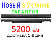 Аккумулятор батарея A42-UL30 A31-UL30 A42-UL50 A41-UL50 A42-UL80 A41-UL80 A31-UL50 A31-UL80