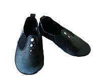 Чешки детские (+сумочка для обуви), натуральная кожа, размер 28,5 (18 см)