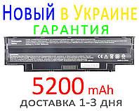 Аккумулятор батарея Dell 451-11474 4T7JN 7XFJJ 965Y7 FMHC10 TKV2V YXVK2 312-0233
