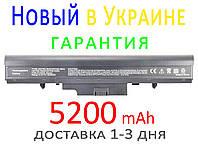 Аккумулятор батарея HSTNN-FB40 HSTNN-IB45 438518-00 440264-ABC 440704-001 HSTNN-C2PC HSTNN-IB44