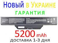Аккумулятор батарея 491278-001 DD06 GJ655AAA HSTNN-0B88 HSTNN-FB51 HSTNN-FB52 HSTNN-I39C