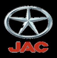 Ремонт рулевой рейки JAC (Джак)