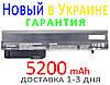 OP06 463308-122 OP09 HSTNN-DB65 HSTNN-DB21 492549-001 HSTNN-Q15C MS01