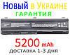 Аккумулятор батарея HSTNN-W50C HSTNN-W51C HSTNN-W52C HSTNN-XB72 HSTNN-XB73 HSTNN-YB72 KS524AA