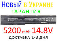 Аккумулятор батарея 464059-362 NBP6A96 464058-121 464058-141 464058-161 464058-251 464058-361