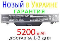 Аккумулятор батарея HSTNN-IB89 HSTNN-I62C-7 HSTNN-I61C-5 HSTNN-I60C-5 HSTNN-XB89 NZ375AA 535808-001