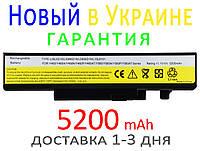 Аккумулятор батарея LENOVO L09L6D16 L09S6D16 L10L6Y01 LENOVO 121000916 121000917 121000918 57Y6440