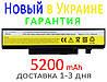 Аккумулятор батарея LENOVO L09N6D16 121001032 121001033 121001034 57Y6567 57Y6568 L08S6DB L09L6D16