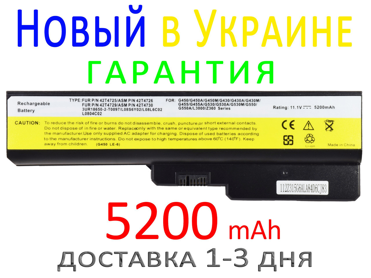 Аккумулятор батарея LENOVO 42T4725 42T4726 51J0226 57Y6266 57Y6527 57Y6528 ASM 42T4586 42T4728 FRU
