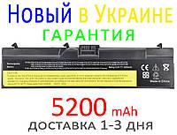 Аккумулятор батарея 42T4819 42T4704 42T4706 42T4710 42T4711 42T4712 42T4713 42T4714 42T4715 42T4735