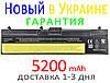 Аккумулятор батарея 45N1000 45N1001