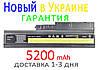 Аккумулятор батарея 42T5231 42T5245 42T5265 43R8890 43R8891 92P1299 CL7695B.806 T43BATJ T43BATL
