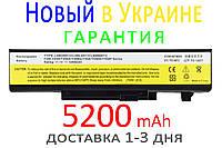 Аккумулятор батарея LENOVO 55Y2054 L08L6D13 L08O6D13 L08S6D13