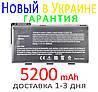 Аккумулятор батарея MSI 957-173XXP-101 957-173XXP-102 BTY-L74 BTY-L75 MS-1682