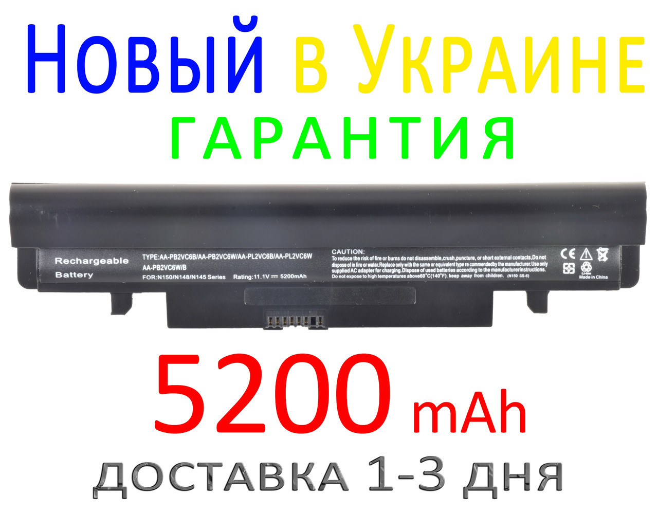 Аккумулятор батарея AA-PB2VC3W AA-PB2VC6B AA-PB3VC3B AA-PB3VC6B/E AA-P