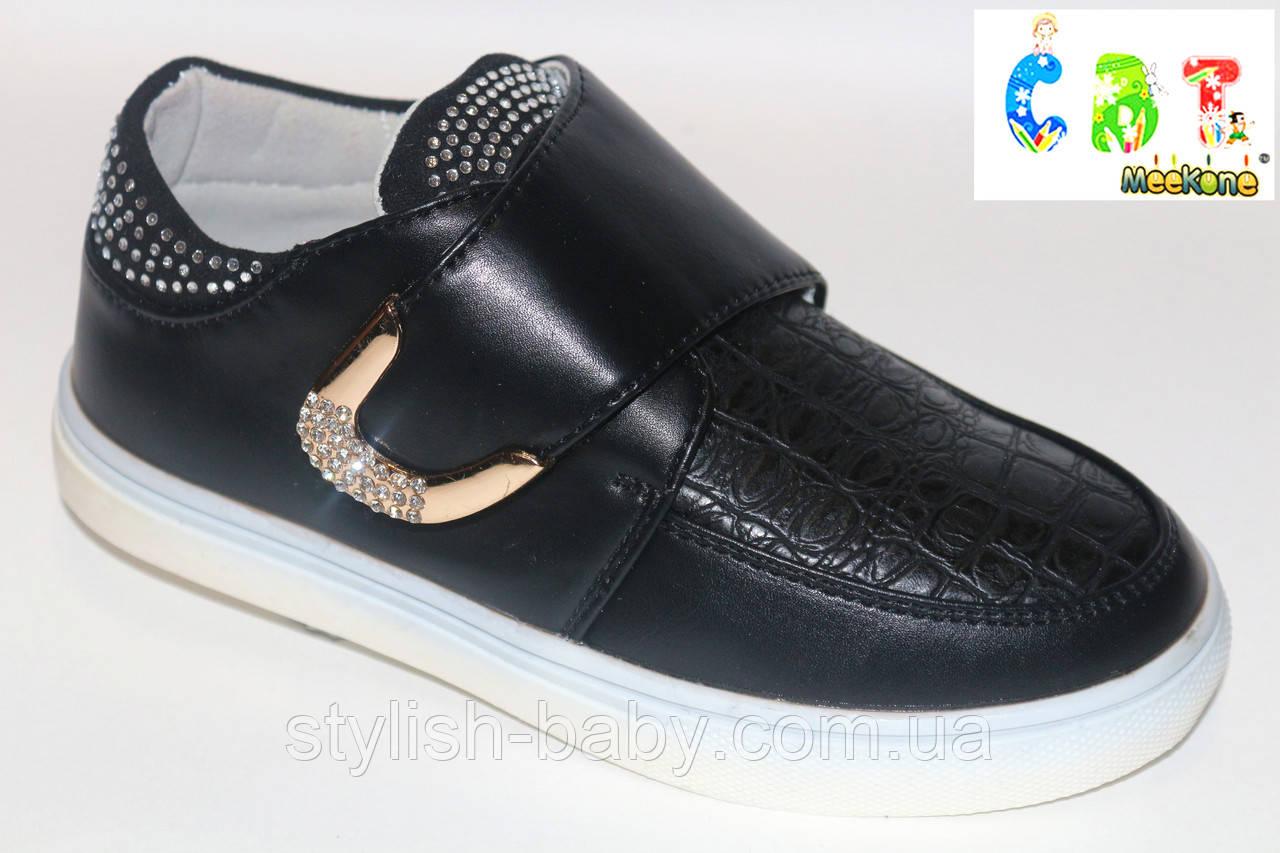 Детские школьные туфли бренда Meekone для девочек (разм. с 32 по 37)