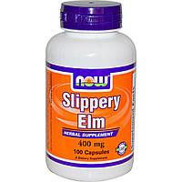 Скользкий (ржавый) вяз, Now Foods, 400 мг, 100 капсул