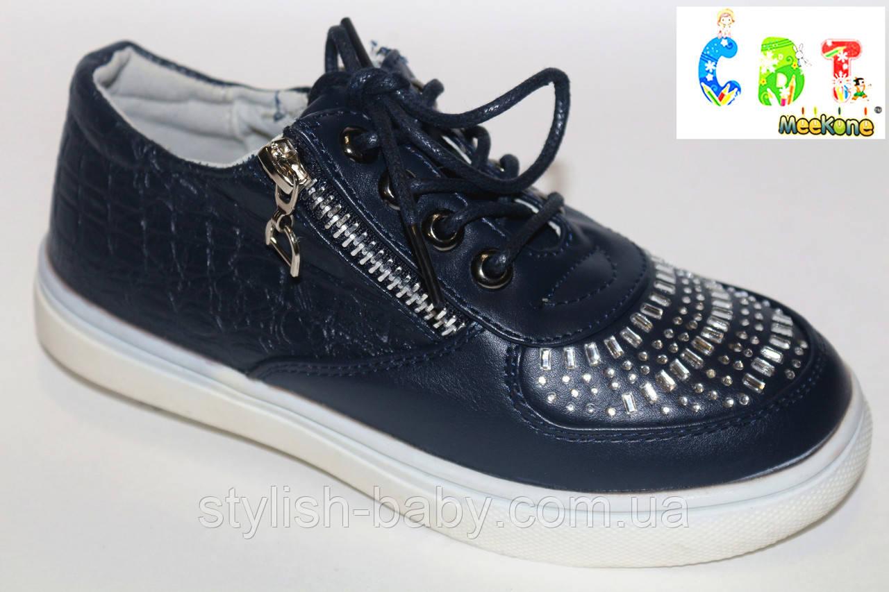 Детские школьные туфли бренда Meekone для девочек (рр с 32 по 37)