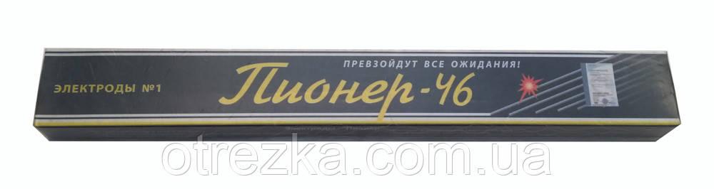 Электроды Пионер АНО 46 диаметр 2,5 мм. масса 1 кг
