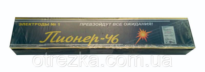 Электроды Пионер АНО 46 диаметр 3 масса 2,5 кг