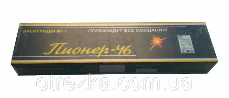Электроды Пионер АНО 46 диаметр 3 масса 5 кг