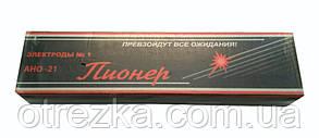Электроды Пионер АНО 21 диаметр 3 масса 5 кг