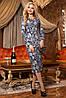 Платье футляр длины миди из принтованого трикотажа 42-48 размеры