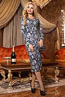 Платье футляр длины миди из принтованого трикотажа 42-48 размеры, фото 1
