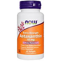 Усиленный астаксантин, Now Foods, 10 мг, 60 желатиновых капсул