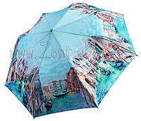 Женский зонт Zest Прогулка по Венеции ( полный автомат) арт.23945-46