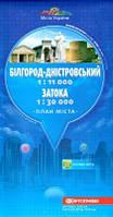 Карта Белгород-Днестровского