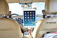 Универсальный автомобильный держатель монитора
