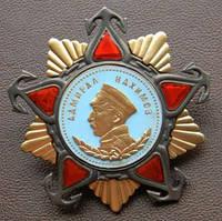 Орден Нахимова I степень (копия)