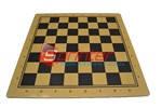 Доска шахматная ламинированная 31х31см  коричневая