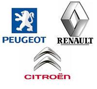 Запчасти для Peugeot, Renault, Citroen ( Пежо, Рено, Ситроен)