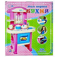 Детская кухня  Технок 4