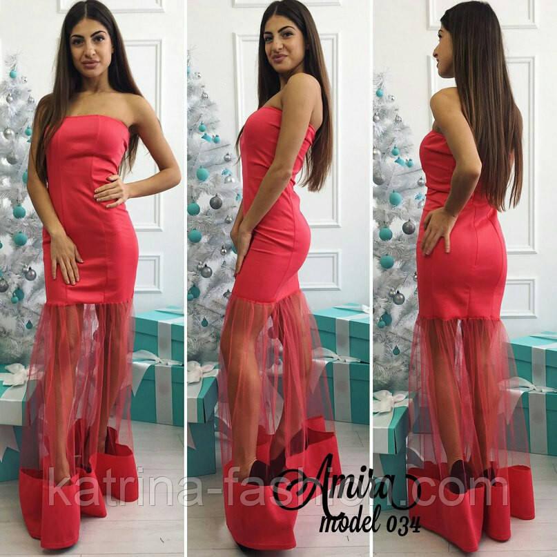 Женское стильное вечернее платье со вставкой фатина в пол (3 цвета)