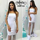Женское стильное вечернее платье со вставкой фатина в пол (3 цвета), фото 4