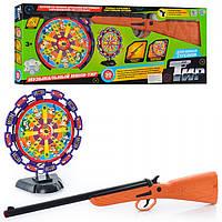 Ружье Тир на батарейках детский с лазерным прицелом игровой набор TG299993 R/2168-1