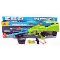 Ружье детское с поролоновыми снарядами и гелиевыми пульками C659E