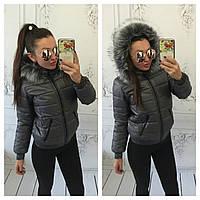 """Женская куртка """"Металик"""" со съёмным капюшоном с мехом цветная зимняя 46 48 50, фото 1"""