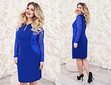 Т2020 Платье коктейльное размеры 48-54 , фото 2