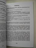 Каталог сортів та гібридів Селекційно-генетичного інституту, фото 10