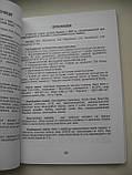 Каталог сортів та гібридів Селекційно-генетичного інституту, фото 4